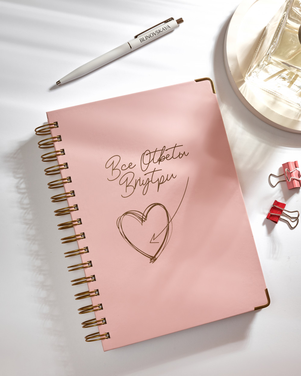 ежедневники блокноты с логотипом